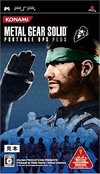 Metal Gear Solid: Portable Ops Plus Wiki on Gamewise.co