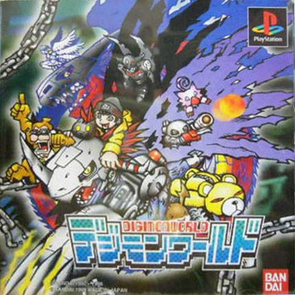 Digimon World [Gamewise]