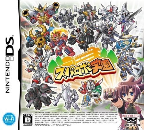 Super Robot Gakuen [Gamewise]