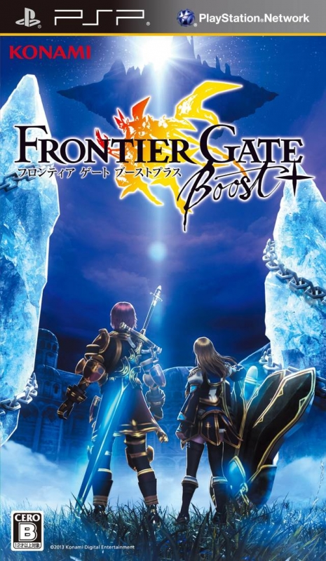 Gamewise Frontier Gate: Boost+ Wiki Guide, Walkthrough and Cheats