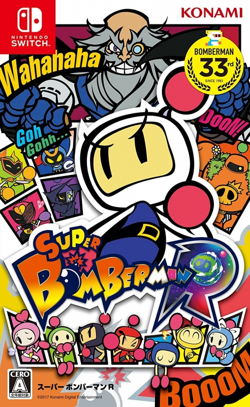 Super Bomberman R for NS Walkthrough, FAQs and Guide on Gamewise.co