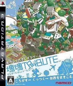 Katamari Forever Wiki - Gamewise