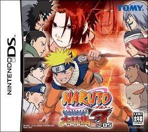 Naruto: Ninja Council 2 - European Edition for DS Walkthrough, FAQs and Guide on Gamewise.co