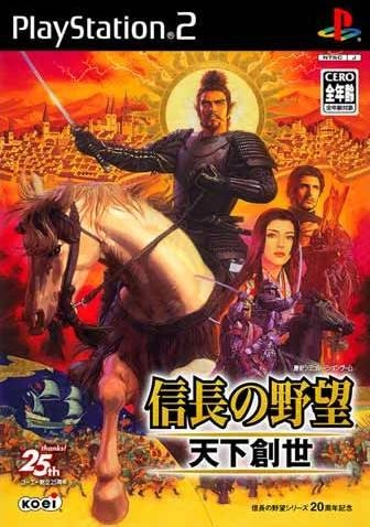 Nobunaga's Ambition: Rise to Power for PS2 Walkthrough, FAQs and Guide on Gamewise.co