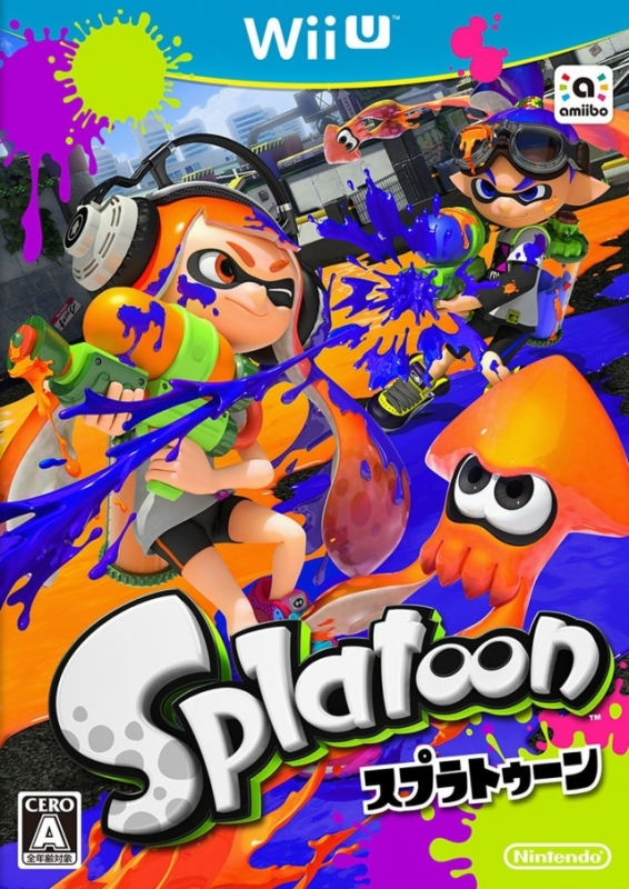 Splatoon on WiiU - Gamewise