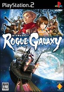 Rogue Galaxy on PS2 - Gamewise