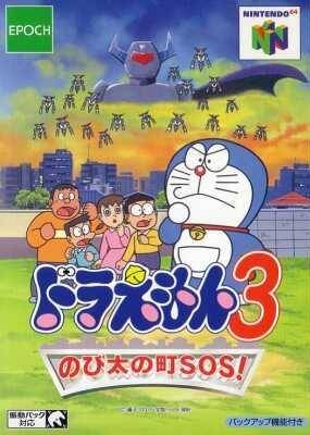 Doraemon 3: Nobi Dai no Machi SOS! on N64 - Gamewise