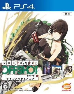 God Eater Off Shot: Tachibana Sakuya-hen Twin Pack & Animation Vol.7 on PS4 - Gamewise