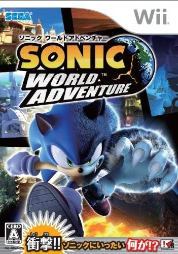 Sonic Unleashed on Wii - Gamewise