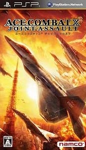 Ace Combat: Joint Assault [Gamewise]