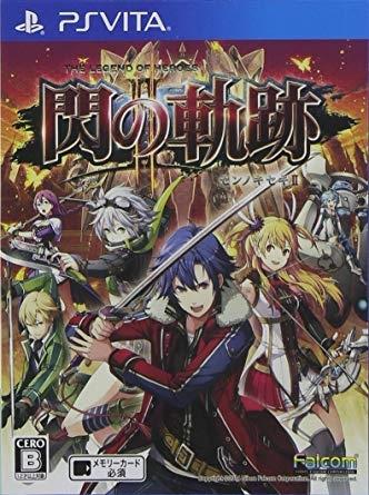 The Legend of Heroes: Sen no Kiseki II Wiki - Gamewise