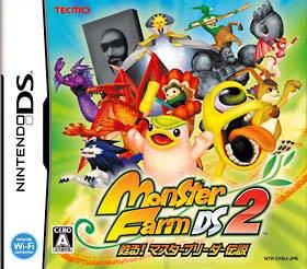 Monster Rancher DS Wiki on Gamewise.co