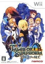 Tales of Symphonia: Dawn of the New World on Wii - Gamewise