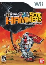 SD Gundam: Scad Hammers for Wii Walkthrough, FAQs and Guide on Gamewise.co