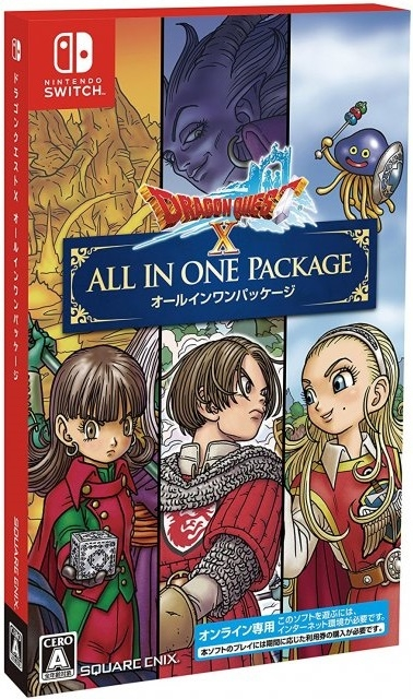 Dragon Quest X: All in One Package Ver.1-4 for NS Walkthrough, FAQs and Guide on Gamewise.co
