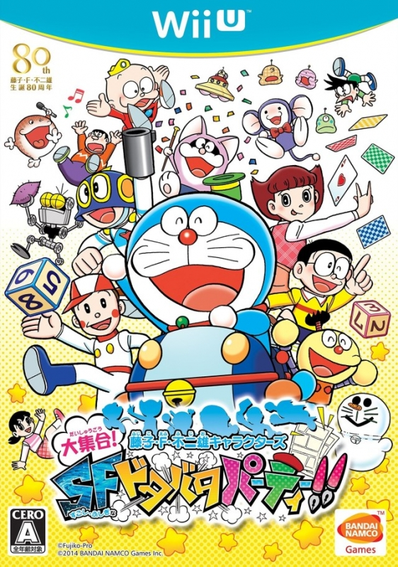 Fujiko F. Fujio Characters: Great Assembly! Slightly Fantastic Slapstick Party [Gamewise]