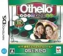 Othello de Othello DS [Gamewise]