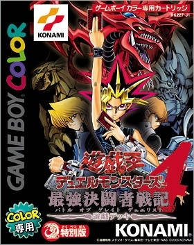 Yu-Gi-Oh: Duel Monsters 4 on GB - Gamewise