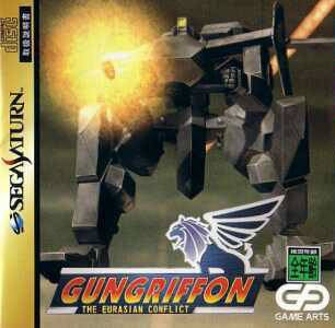 GunGriffon on SAT - Gamewise