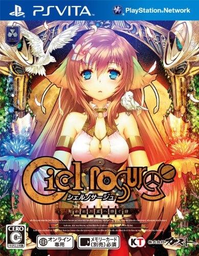 Ciel Nosurge: Ushinawareta Hoshi e Sasagu Uta [Gamewise]
