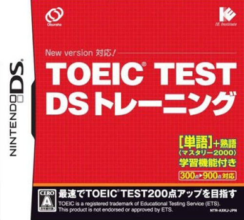 TOEIC Test Training DS on DS - Gamewise