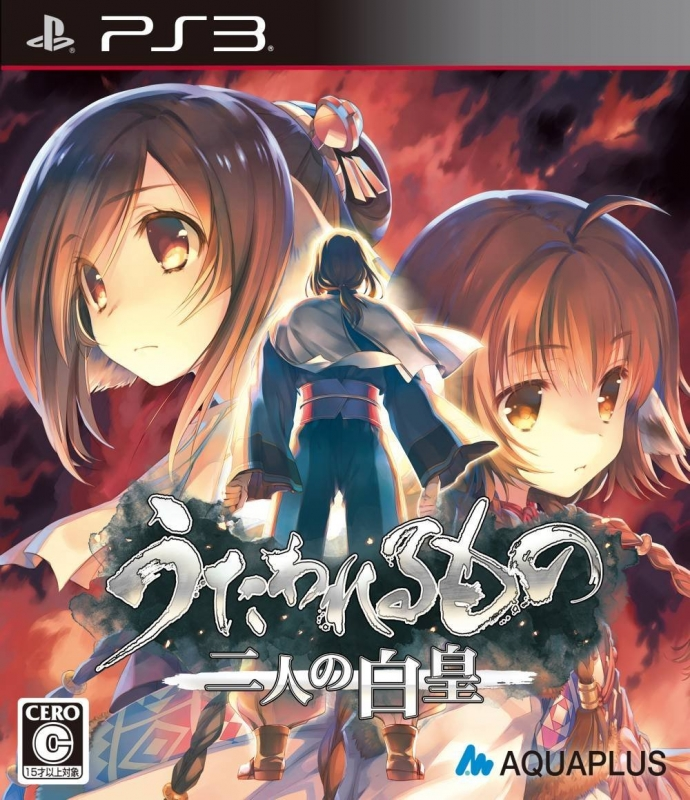 Utawarerumono: Futari no Hakuoro on PS3 - Gamewise