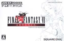 Final Fantasy VI Advance Wiki on Gamewise.co