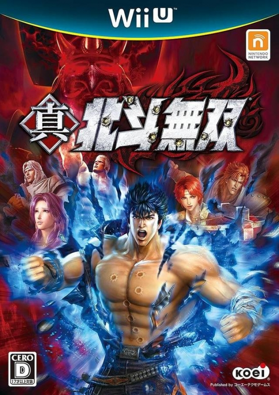 Fist of the North Star: Ken's Rage 2 for WiiU Walkthrough, FAQs and Guide on Gamewise.co