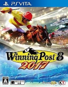 Winning Post 8 2017 [Gamewise]