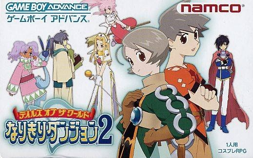 Tales of the World: Narikiri Dungeon 2 Wiki - Gamewise