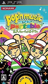 Pop'n Music Portable [Gamewise]