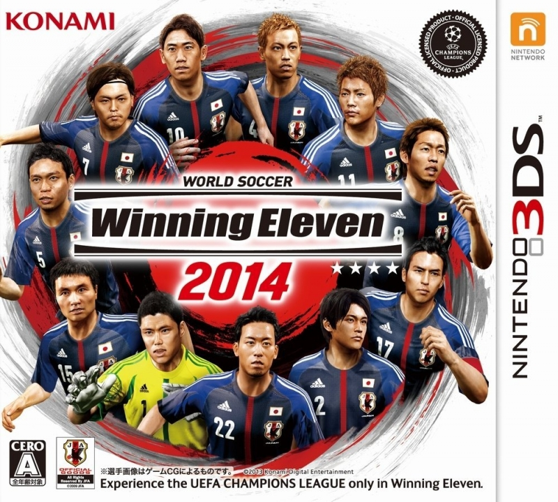 World Soccer Winning Eleven 2014 | Gamewise