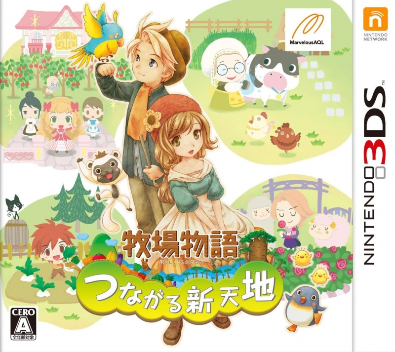 Harvest Moon: Linking The New World on 3DS - Gamewise