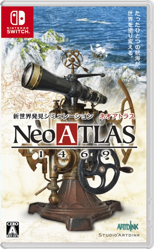 Gamewise Neo Atlas 1469 Wiki Guide, Walkthrough and Cheats