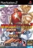 Fatal Fury: Battle Archives Volume 1 (JP sales) [Gamewise]
