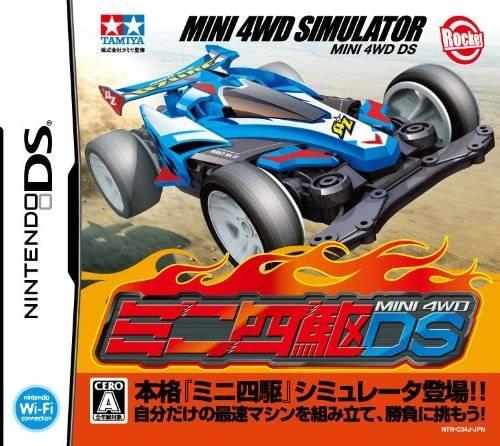 Mini Yonkyu DS | Gamewise