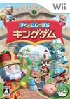 MySims Kingdom on Wii - Gamewise