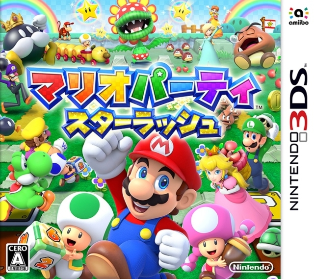 Mario Party: Star Rush on 3DS - Gamewise