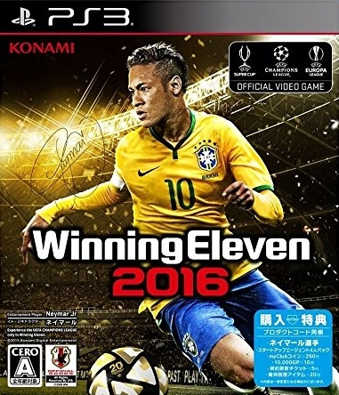 Pro Evolution Soccer 2016 for PS3 Walkthrough, FAQs and Guide on Gamewise.co
