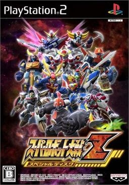Super Robot Taisen Z Special Disc for PS2 Walkthrough, FAQs and Guide on Gamewise.co