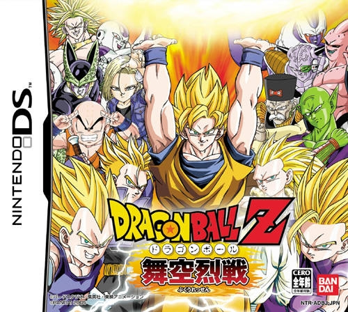 Dragon Ball Z: Supersonic Warriors 2 on DS - Gamewise