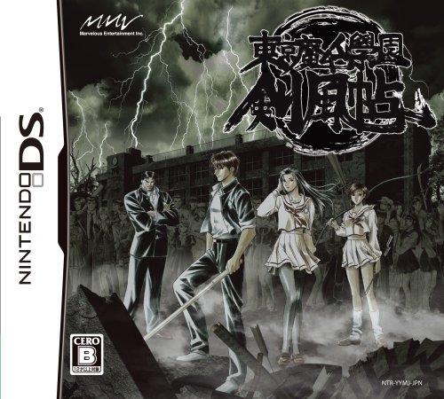 Gamewise Tokyo Majin Gakuen: Kenfuuchou Wiki Guide, Walkthrough and Cheats