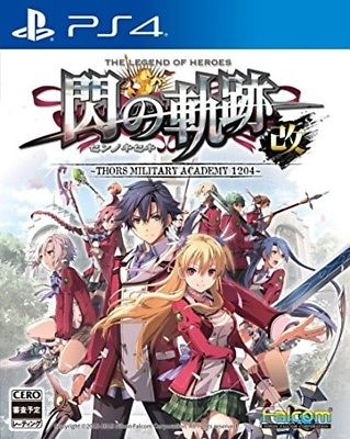 The Legend of Heroes: Sen no Kiseki: Kai -Thors Military Academy 1204- on PS4 - Gamewise