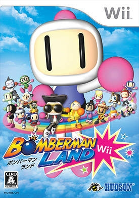 Bomberman Land on Wii - Gamewise