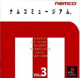 Gamewise Namco Museum Vol.3 Wiki Guide, Walkthrough and Cheats