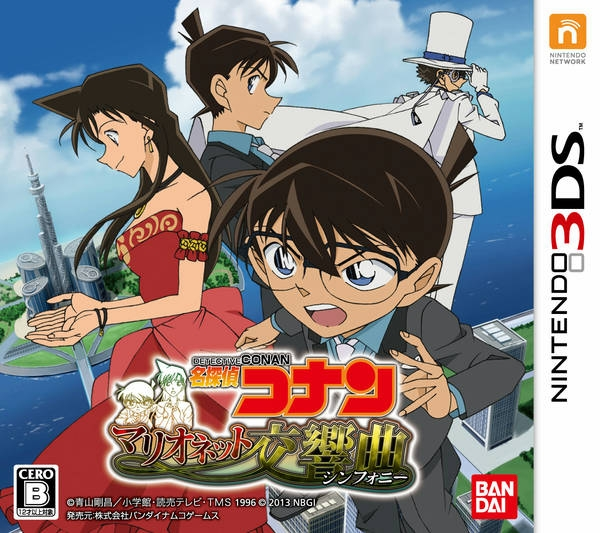 Detective Conan: Marionette Symphony on 3DS - Gamewise