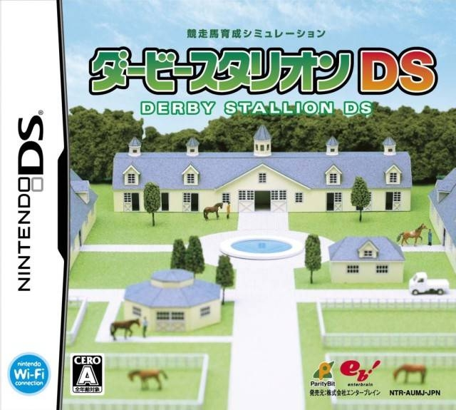Derby Stallion DS Wiki - Gamewise