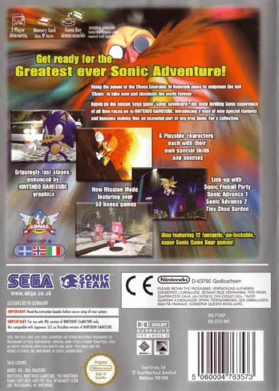 Sonic Adventure DX for GameCube - Sales, Wiki, Release Dates