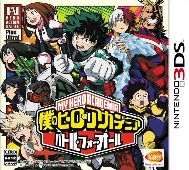 My Hero Academia: Battle for All for 3DS Walkthrough, FAQs and Guide on Gamewise.co