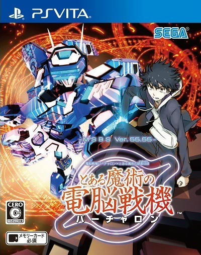 Gamewise Cyber Troopers: Virtual On x Toaru Majutsu no Index: Toaru Majutsu no Dennou Senki Wiki Guide, Walkthrough and Cheats